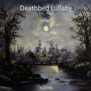 Deathbed Lullaby