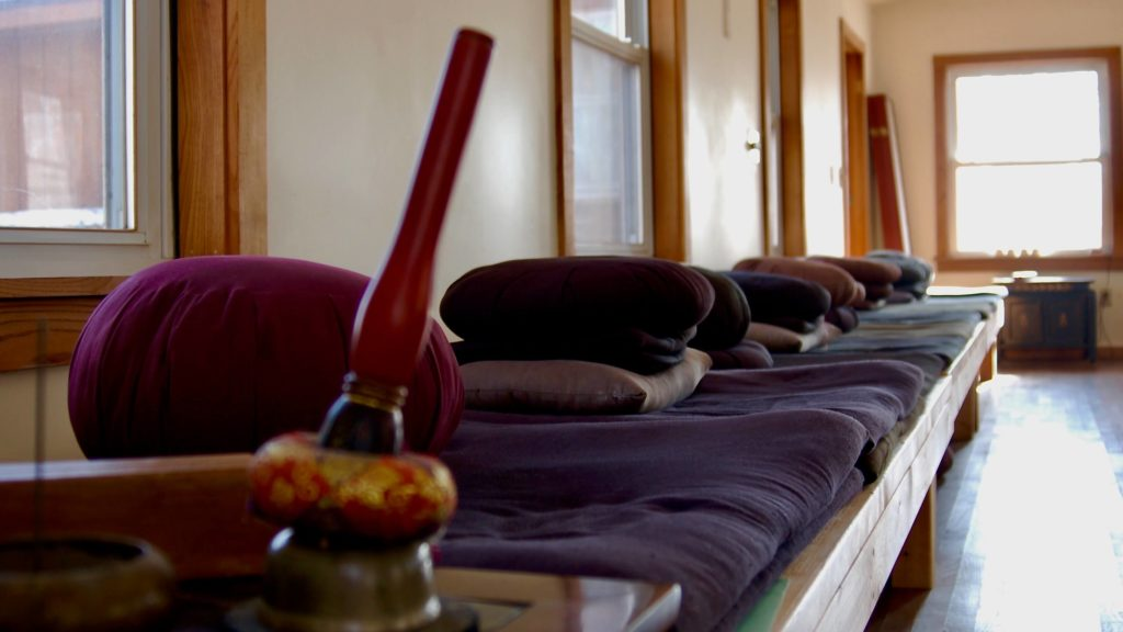 Ithaca Zen Center zendo interior jiki bell
